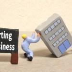 創業期に起きがちな財務の失敗、3つの『惜しむ』に要注意