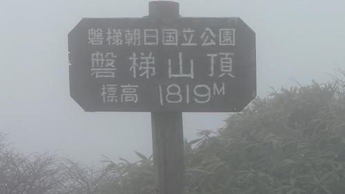 P1080383