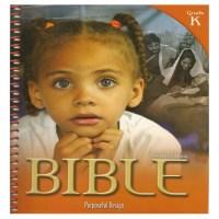 PURPOSEFUL DESIGN BIBLE K5 TE - Second Harvest Curriculum