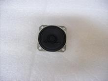 IGT S-plus Pe-Plus Speaker