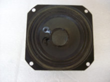 IGT S2000 Coin Tray Speaker