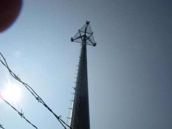RI-5030 Antenna top view
