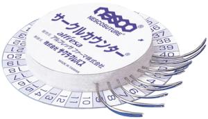 インシデント、アクシデントを防ぐためにこの針をカウントするための道具は非常に有効です。