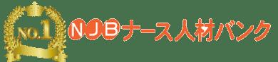 ナース人材バンク/株式会社SMSキャリア