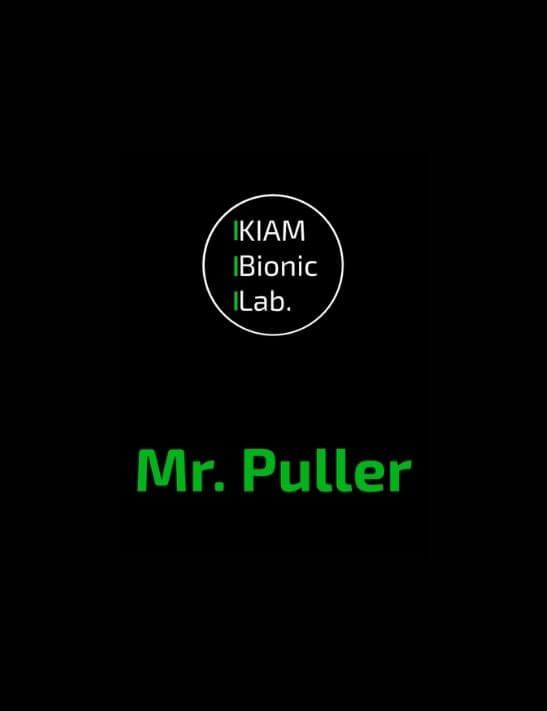 Экзоскелет для разгрузки спины Mr. Puller, промо материал