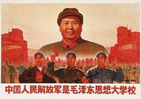 Cultural_Revolution_poster
