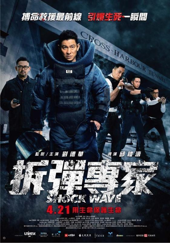 Tag : 電影 線上看 高清線上 « 最新熱門電影完整線上看