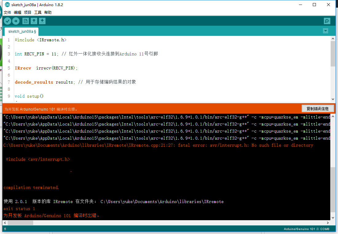 Wiringpi H No Such File Or Directory