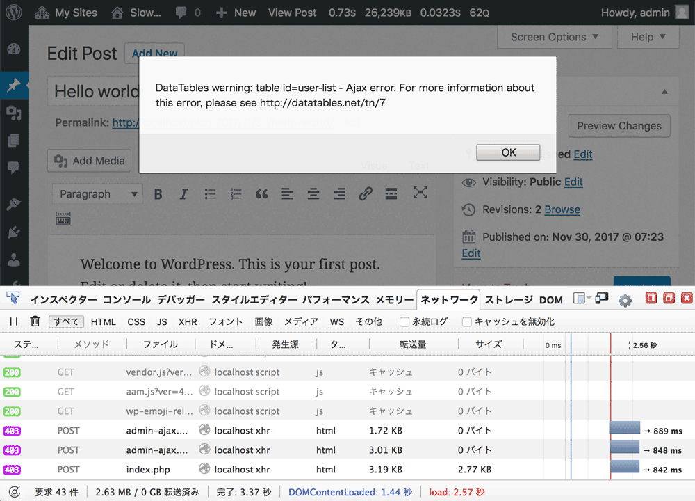 Error DataTables warning popup when editing a page | WordPress org