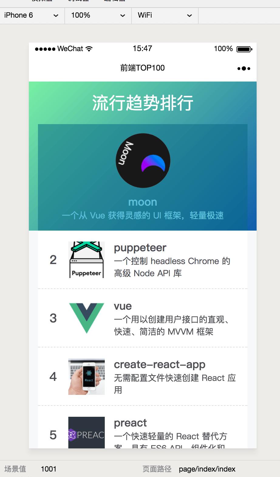 """GitHub - zhuweiyou/fetop100: 微信小程序 """"前端TOP100"""""""