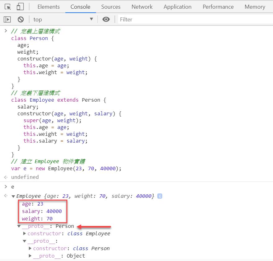 前端工程研究:關於 JavaScript 的物件藍圖建立方法   The Will Will Web