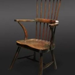 Windsor Style Chairs Beach With Umbrellas Attached Authentic Chairs- A Guide To Identifying Antique Chair Styles | Hubpages
