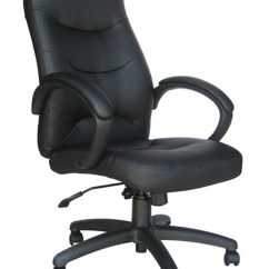 Ergonomic Chair Pros Knoll Life The And Cons Of Owning A Leather Office Hubpages