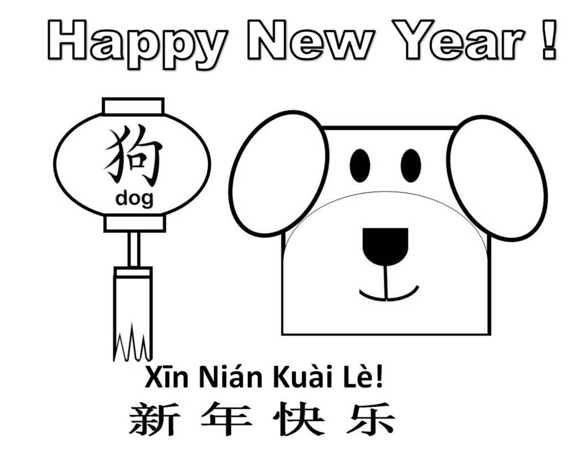 Printable Coloring Pages for Year of the Dog: Kid Crafts