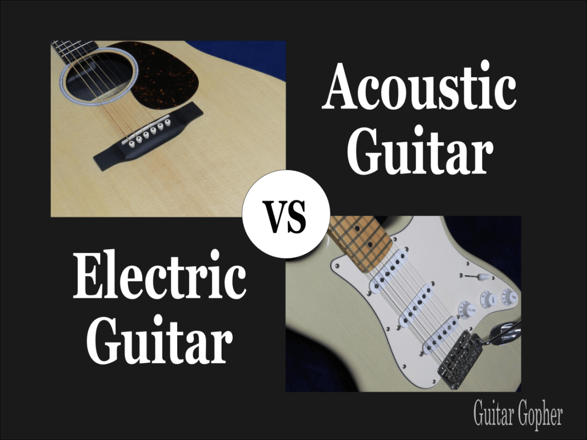 hight resolution of acoustic vs electric guitar difficulty difference and sound