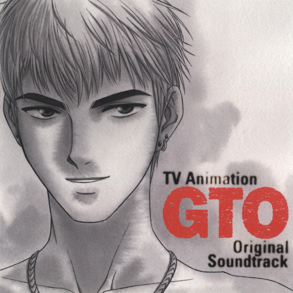 Great Teacher Onizuka GTO Anime Opening Amp Ending Theme Songs With Lyrics HubPages