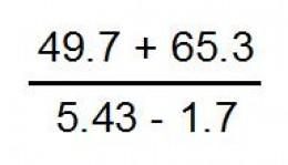 2019 GCSE Maths Calculator Paper, Key Grade 4 Topics