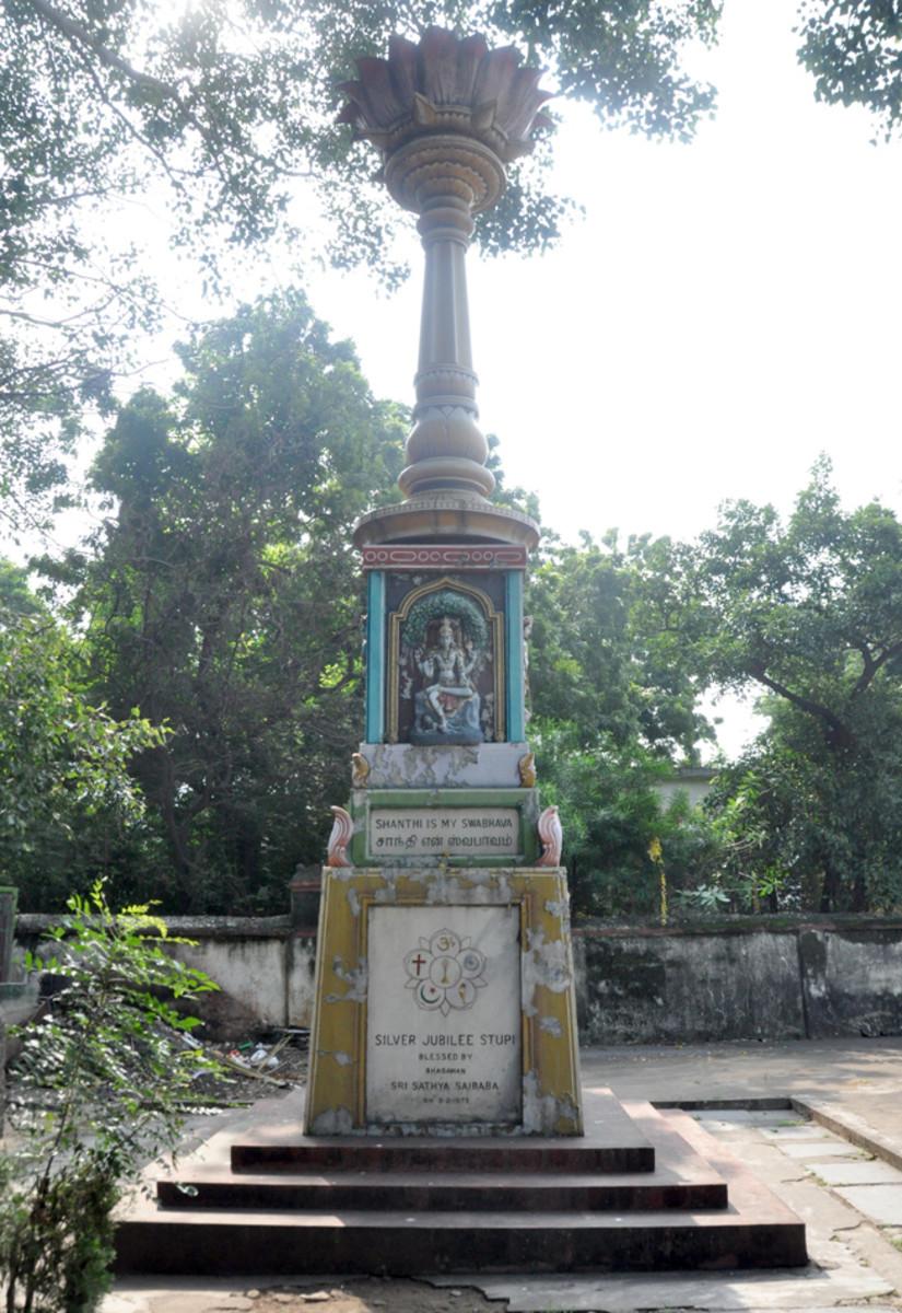 Los 32 pies Stupi inauguraron el 3Feb. 1973 por Bhagavan para conmemorar el Jubileo de plata del templo Guindy tal como está hoy.