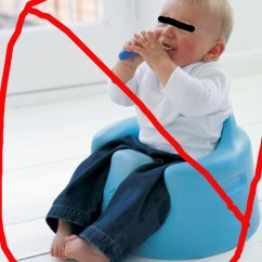 Bumbo Chair Recall Pride Power Lift Repair Baby Seat Is Not A Sitter Hubpages
