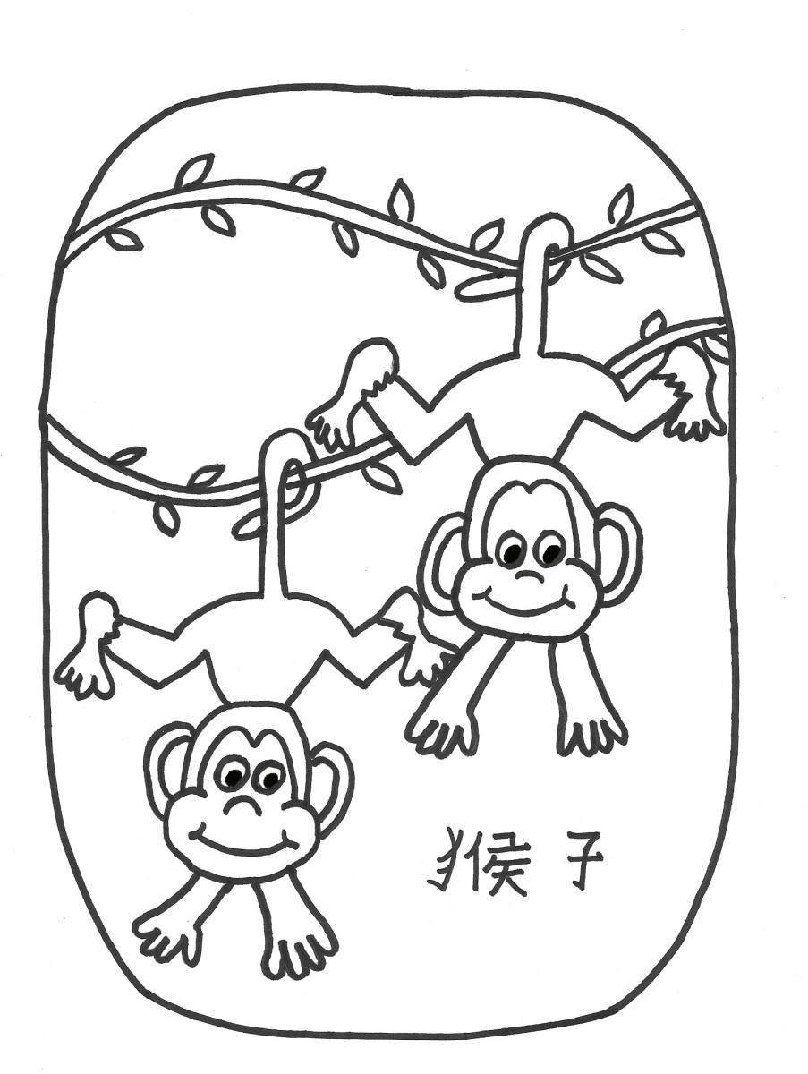 Kid Crafts for Year of the Monkey: Chinese New Year Art