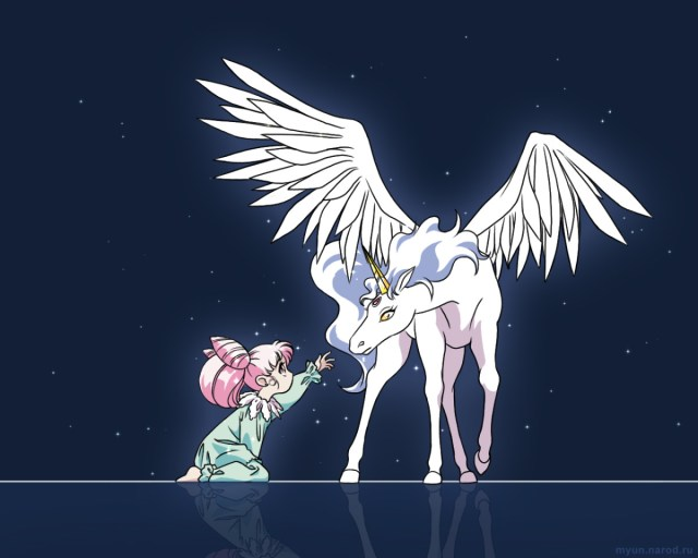Image result for sailor moon pegasus