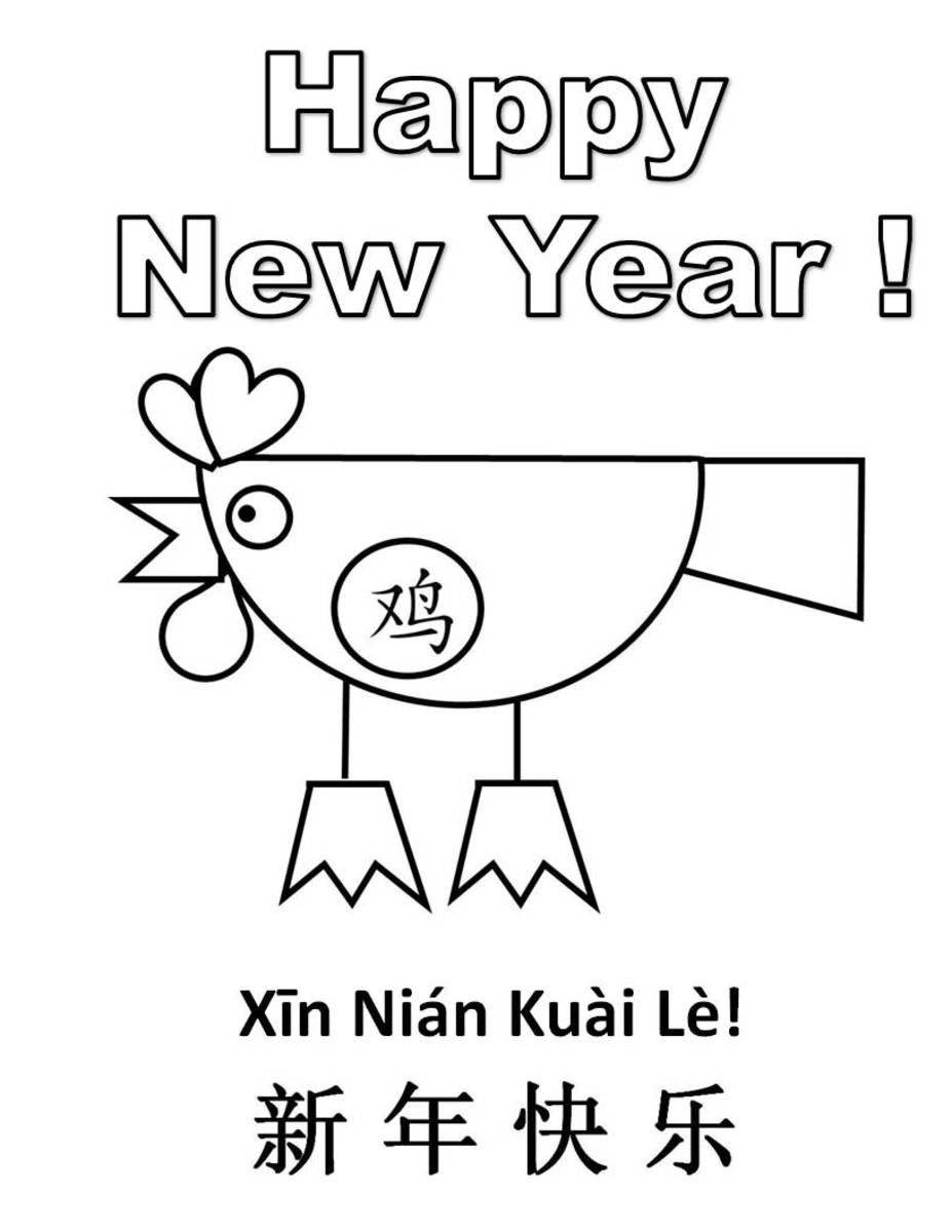 Printable Rooster Coloring Pages: Kid Crafts for Chinese