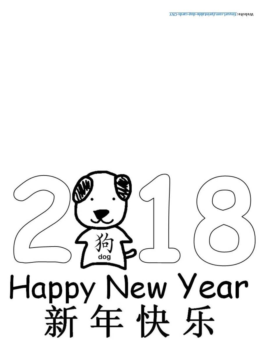 Printable Greeting Cards for Year of the Dog (Kid Crafts