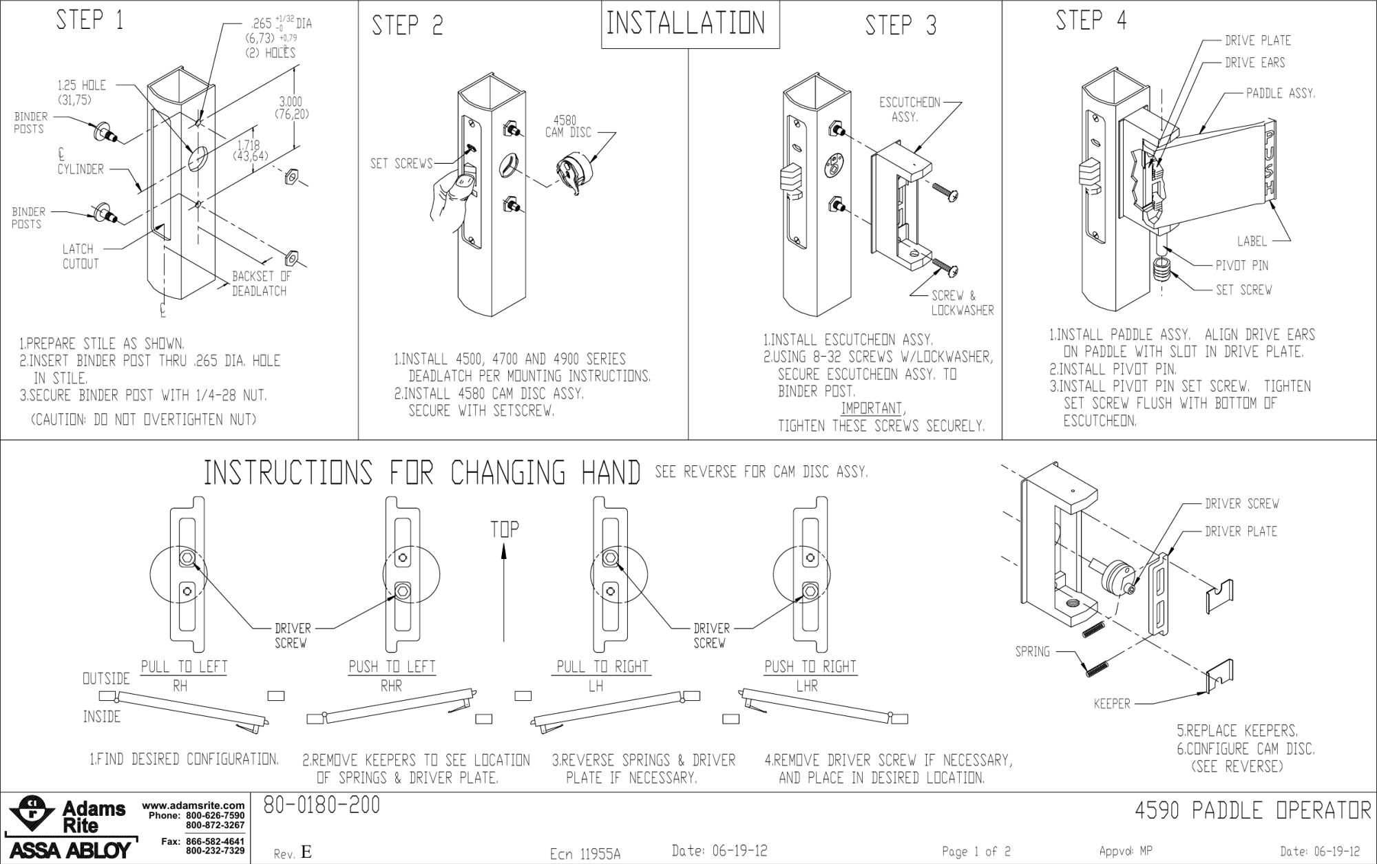 hight resolution of adams rite 80 0180 200 e 4590 4591 deadlatch paddles installation instructions 4590 200 e