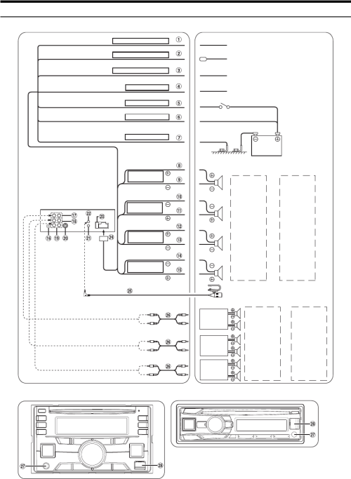 small resolution of wiring diagram for alpine cd receiver cde 121 car audio alpine amp wiring diagram unit alpine diagram head workingwiring