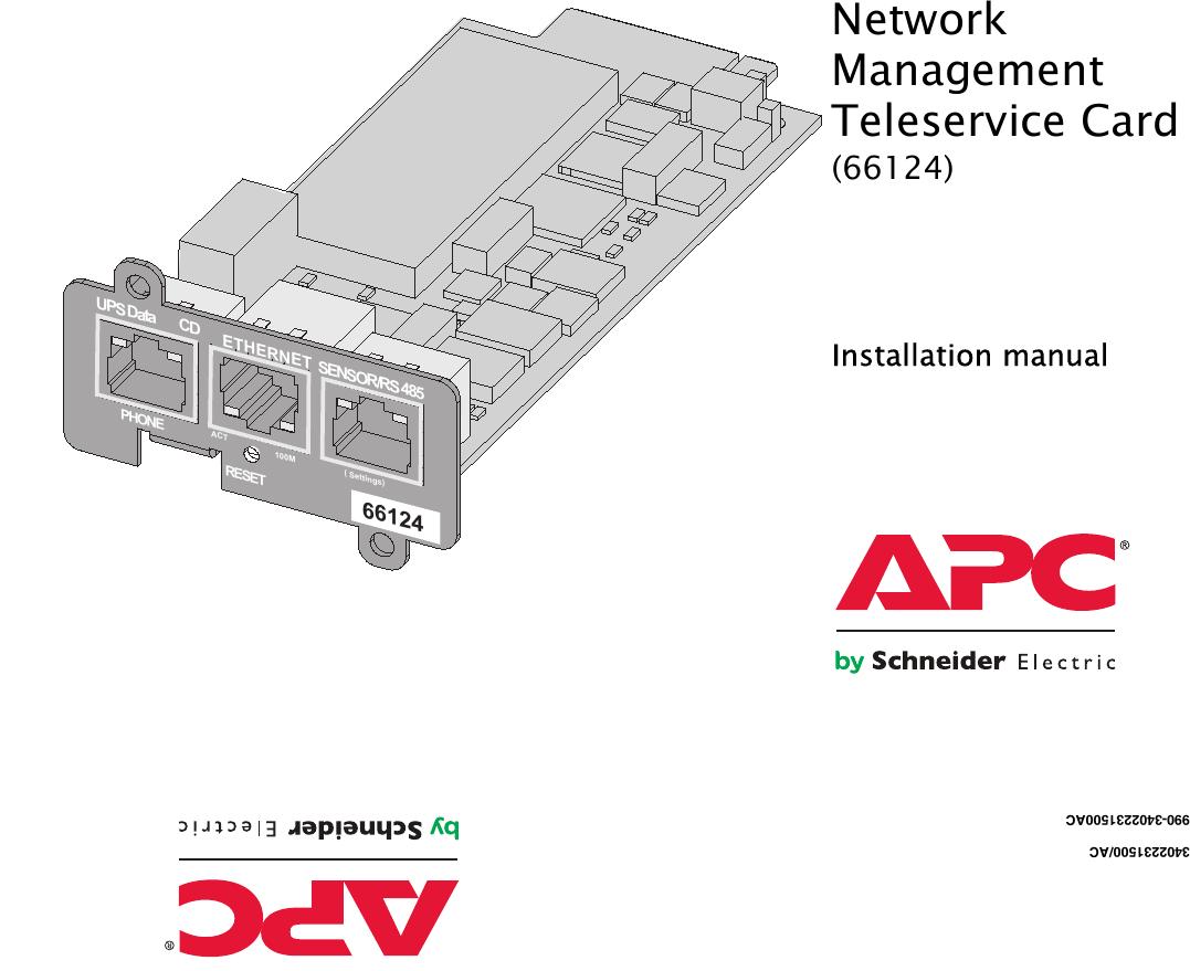 Apc 66124 Users Manual