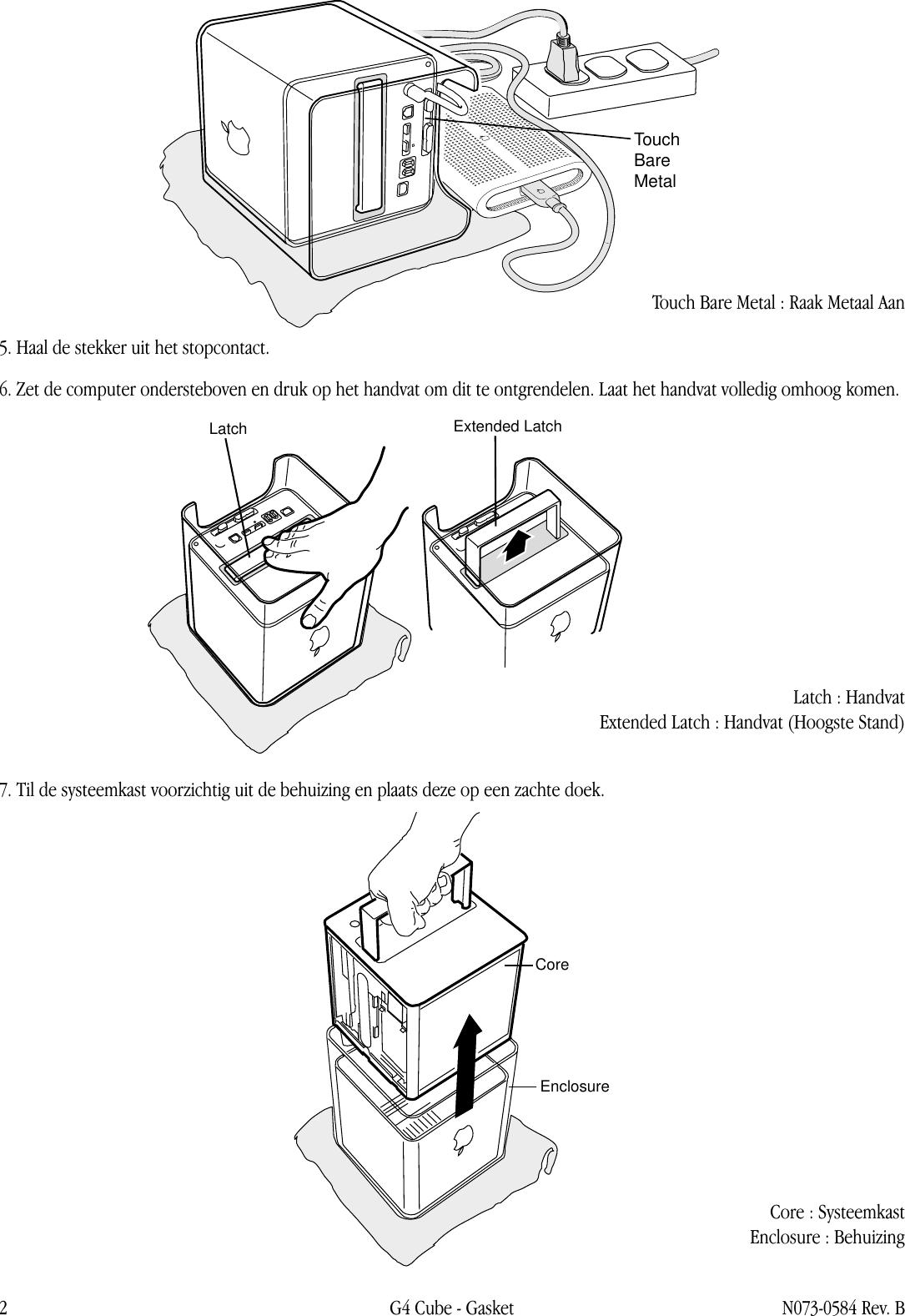 Apple PowerMacG4(Cube) Gasket User Manual Power Mac G4