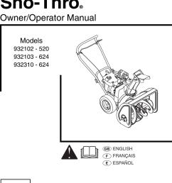 bradhildebrand array ariens sno thro 932102 520 owners manual manualslib makes it easy to rh usermanual [ 927 x 1489 Pixel ]
