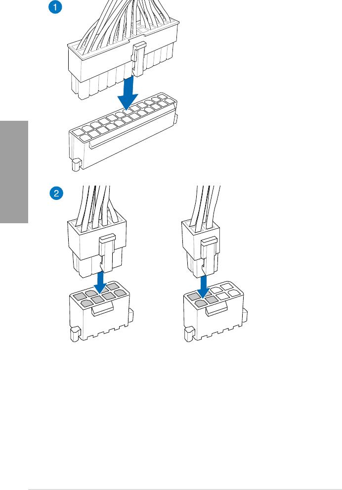 Asus H87M Pro C7919 Users Manual