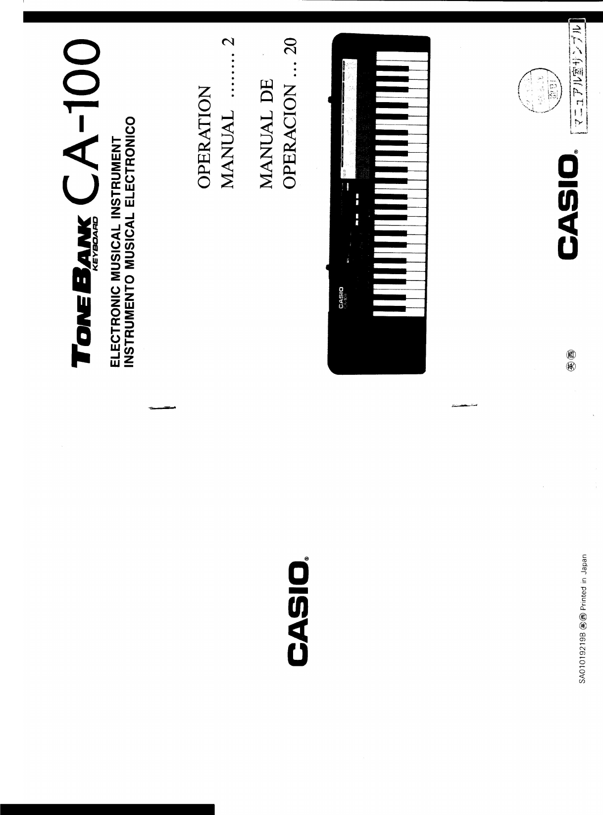 Casio Ca 100 Quick Start Guide 822389 ManualsLib Makes It