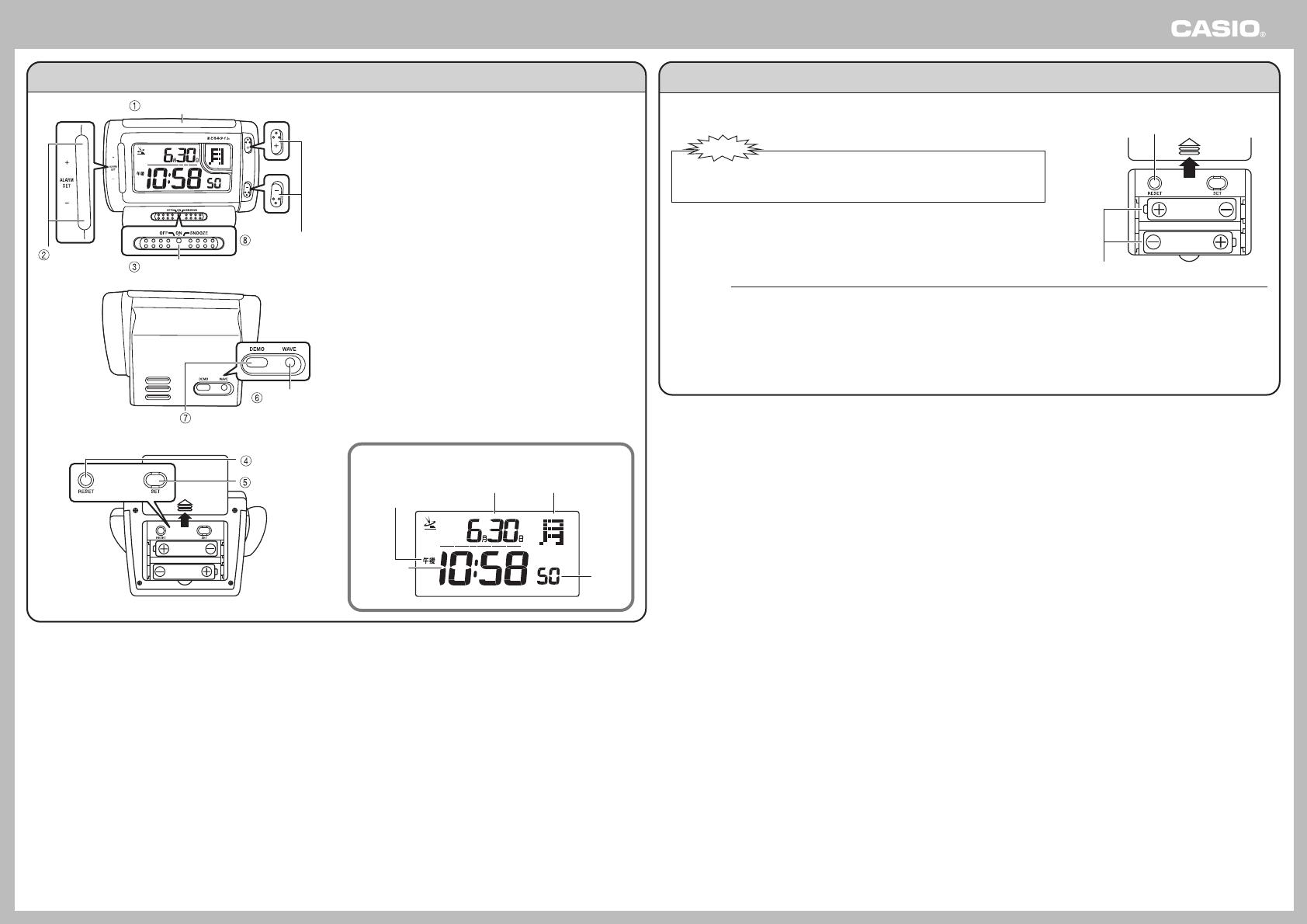Casio Dqd 500J Users Manual DQD500J