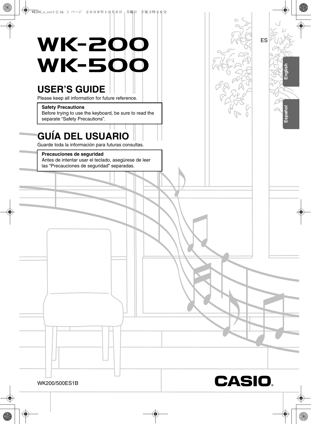Casio Keyboard Wk200 Users Manual WK200_WK500_e