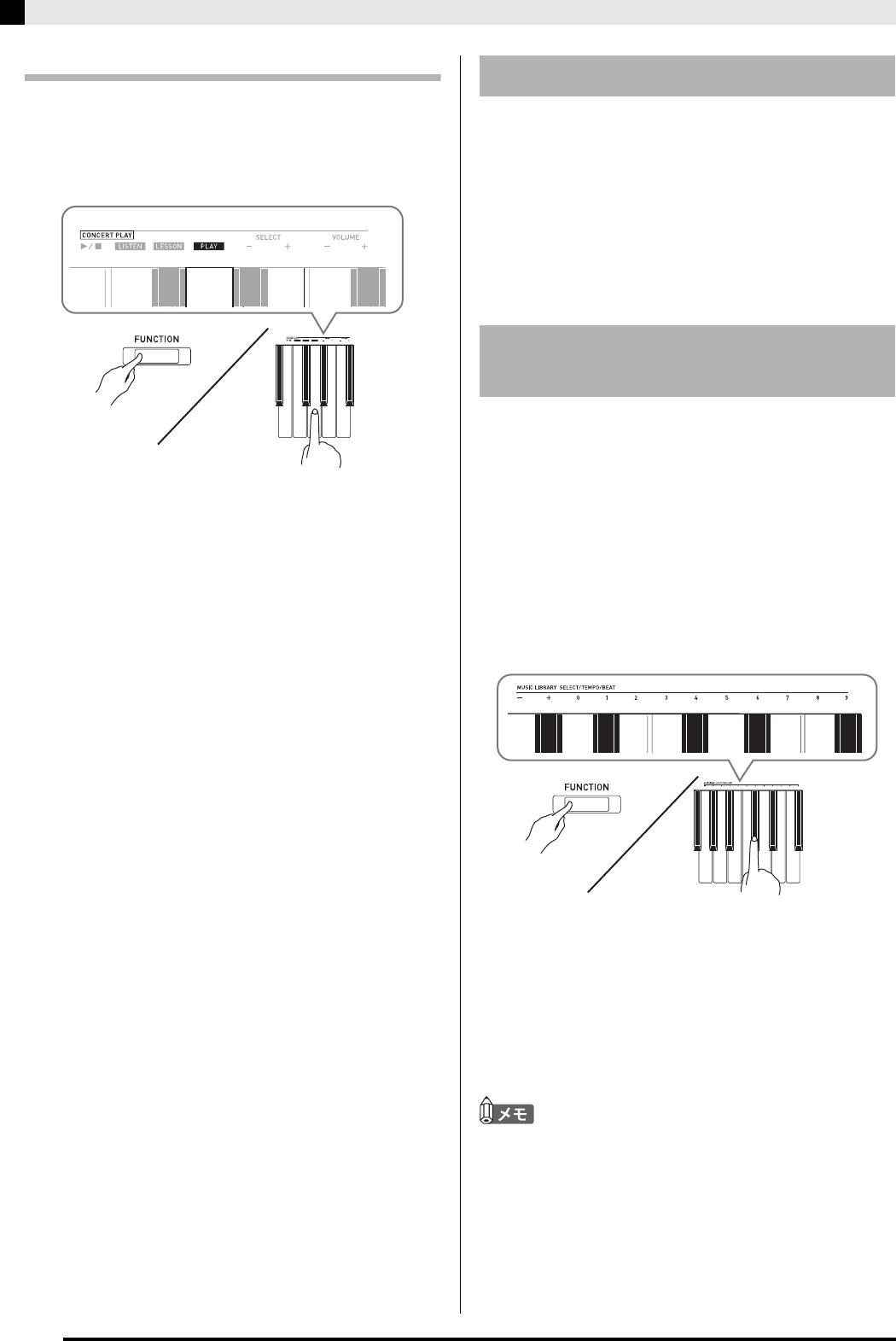 Casio AP470_JA AP 470取扱説明書(詳細版) Web AP470 JA 3A