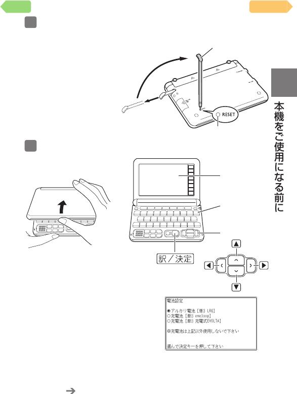 Casio XD G4800 WA JA