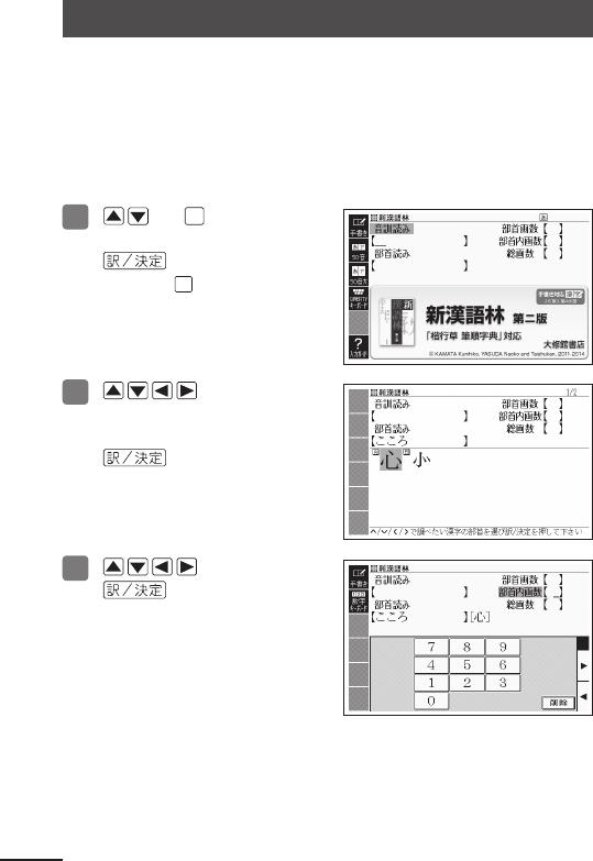 Casio XD K4900 WB JA