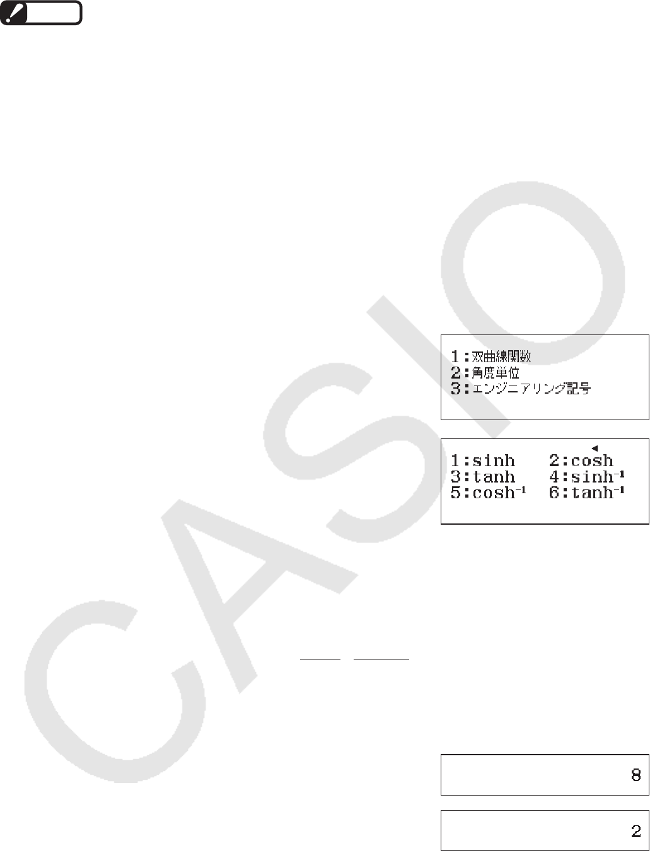 Casio Fx 530AZ テキスト TXT JA