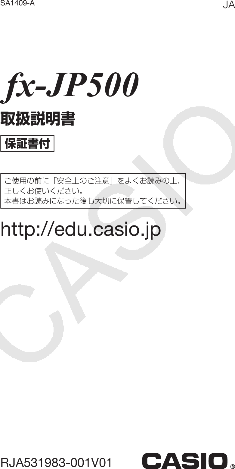 Casio Fx JP500 JA