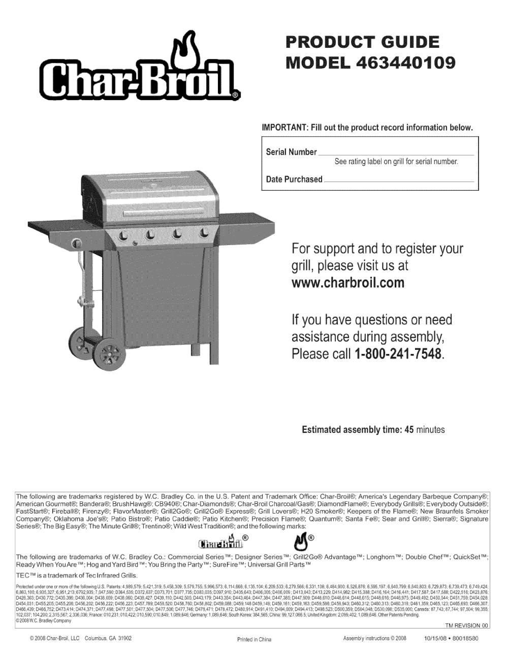 medium resolution of ga grill ignitor wiring diagram