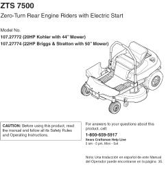 craftsman 107277740 user manual zero turn rear engine rider manuals and guides l0803097 [ 1086 x 1519 Pixel ]