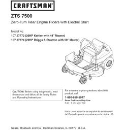 craftsman 107277740 user manual zero turn rear engine rider manuals and guides l0803097 [ 1224 x 1584 Pixel ]