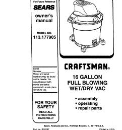 craftsman wet dry shop vac wiring schematic on  [ 1238 x 1598 Pixel ]