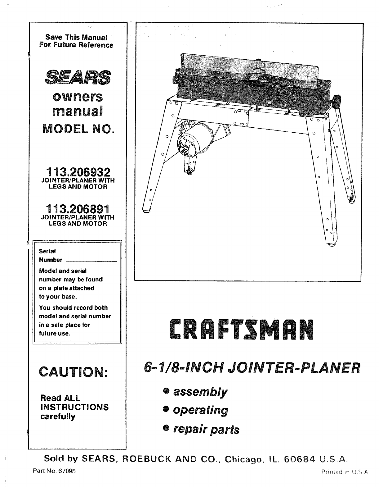 Craftsman 6 1 8 Jointer Planer Manual