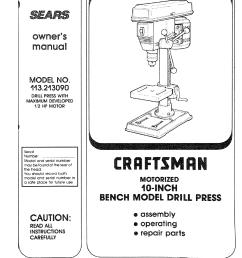 drill pres wiring diagram [ 1214 x 1584 Pixel ]