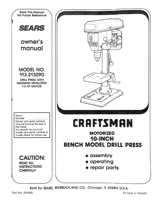small resolution of drill pres wiring diagram