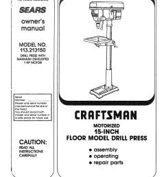 drill pres wiring diagram [ 1232 x 1598 Pixel ]