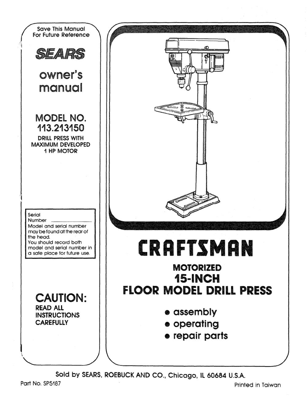 medium resolution of drill pres wiring diagram